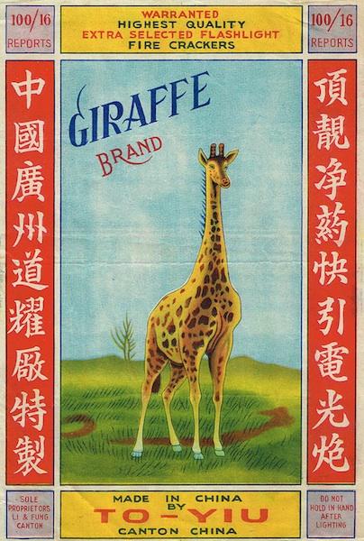 firecrackers_giraffe