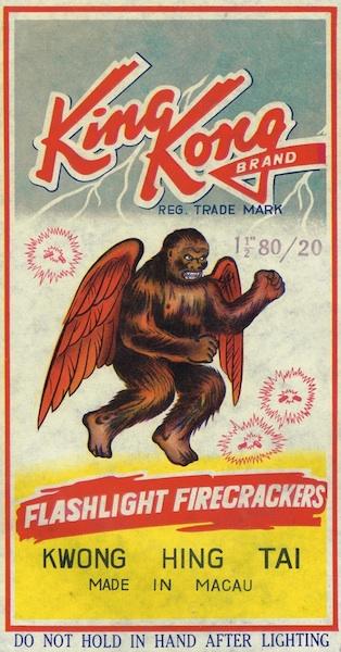 firecrackers_kingkong