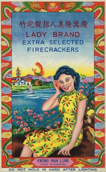 firecrackers_ladybrand